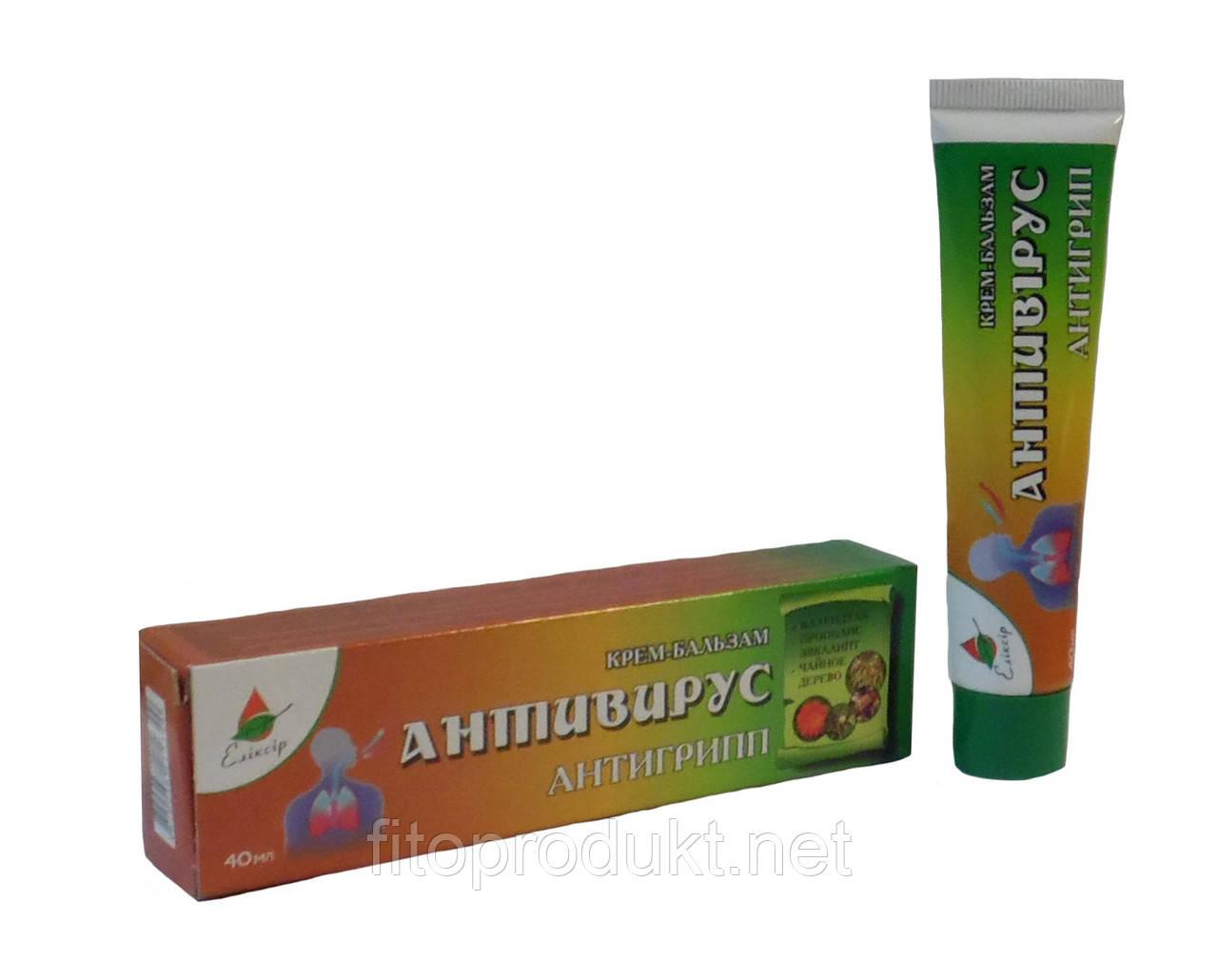 Антивирус - антигрипп крем-бальзам 40 мл Эликсир