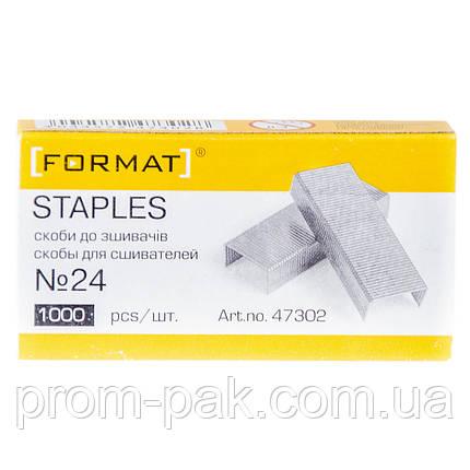 Скобы для степлера  24  Format 47302, фото 2