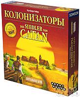 Колонизаторы. Die Siedler von Catan (на русском языке)