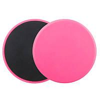 Фітнес-силові повзунки SUNROZ Sliders Disks розсувні ковзаючі диски Рожевий (SUN2888)