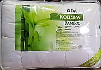 Одеяло ОДА бамбуковое волокно двухспальное 175х220см