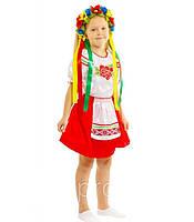 Карнавальный костюм  Украиночка, Украинка
