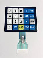 Клавиатура CAS LP-15 малая