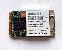 Driver for Acer Aspire 7745 Notebook Broadcom WLAN
