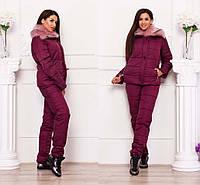 6181d6abe6e40 Дикая Орхидея. г. Киев. Зимний женский лыжный костюм до больших размеров  синтепон + овчина