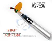 Magenta JAS 2002 LED, лампа беспроводная фотополимерная