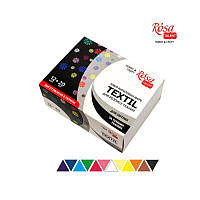 Набор акриловых красок для росписи тканей, 12 цветов по 20мл, ROSA Studio