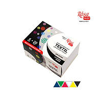 Набор акриловых красок для росписи тканей, 6 цветов по 20мл, ROSA Studio