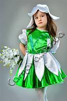 Карнавальный костюм  для девочки Подснежник