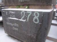 Поковка 30х13
