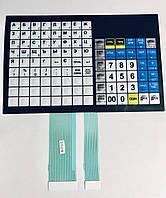 Клавиатура к весам CAS CL5000J-P