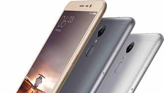 Корпус для телефона Xiaomi