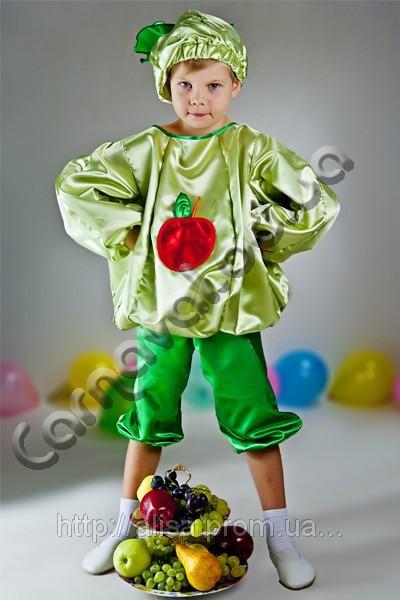 Карнавальный костюм Яблоко мальчик