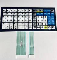 Клавиатура к весам CAS CL5000J-B