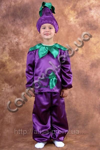 Карнавальный костюм Баклажан