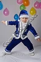 Карнавальный костюм Морозко
