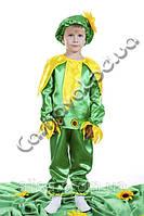 Карнавальный костюм Подсолнух мальчик