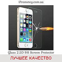 Защитное стекло Glass™ 2.5D прозрачное 9H Айфон 4 iPhone 4 Айфон 4s iPhone 4s Оригинал