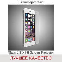 Защитное стекло Glass™ 2.5D прозрачное 9H Айфон 5 iPhone 5 Айфон 5s iPhone 5s Айфон SE iPhone SE Оригинал, фото 1