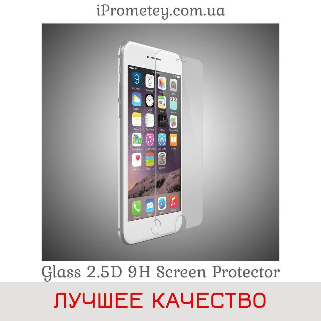 Защитное стекло Glass™ 2.5D прозрачное 9H Айфон 5 iPhone 5 Айфон 5s iPhone 5s Айфон SE iPhone SE Оригинал