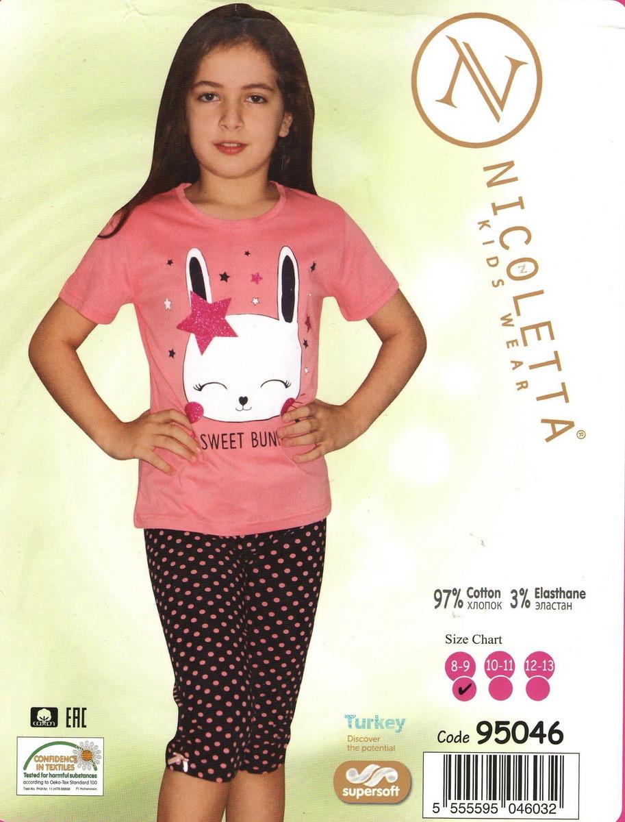 Пижама  с зайчиком для девочки  8-13 лет Nicoletta