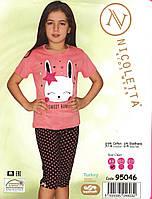 Пижама  с зайчиком для девочки  8-13 лет Nicoletta, фото 1