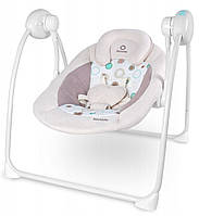 Кресло-качалка детское Ruben от Lionelo шезлонг для детей (дитяче крісло гойдалка для дітей)