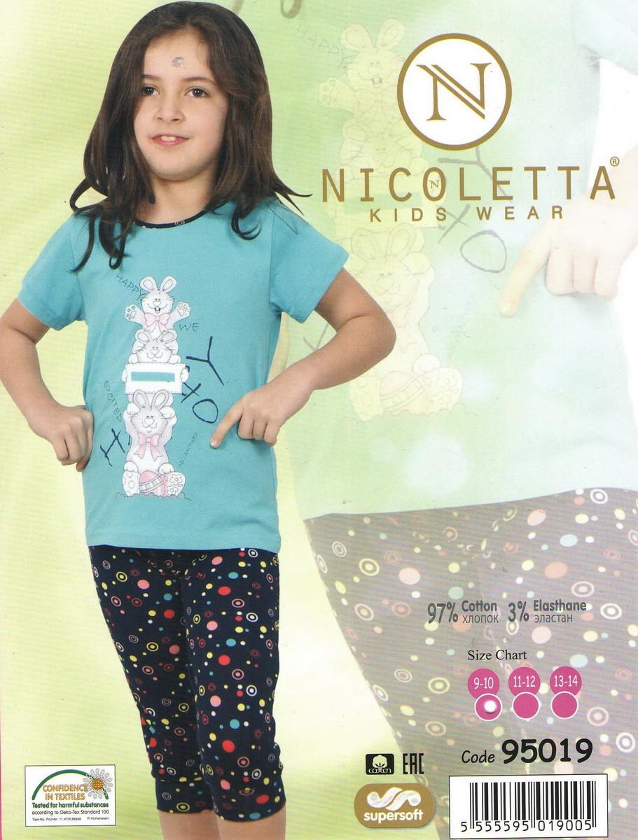 Пижама для девочек с зайчиками  Nicoletta 95019