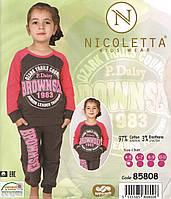 Комплект детский для дома и отдыха Nicoletta, фото 1