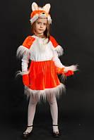 Детский карнавальный костюм Лиса, Лисичка