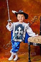 Карнавальный костюм Мушкетера, фото 1