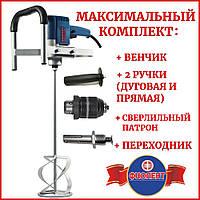 ✅ Миксер-дрель Фиолент МД1-11Э + патрон, переходник, доп. ручка, венчик (MAX комплектация)