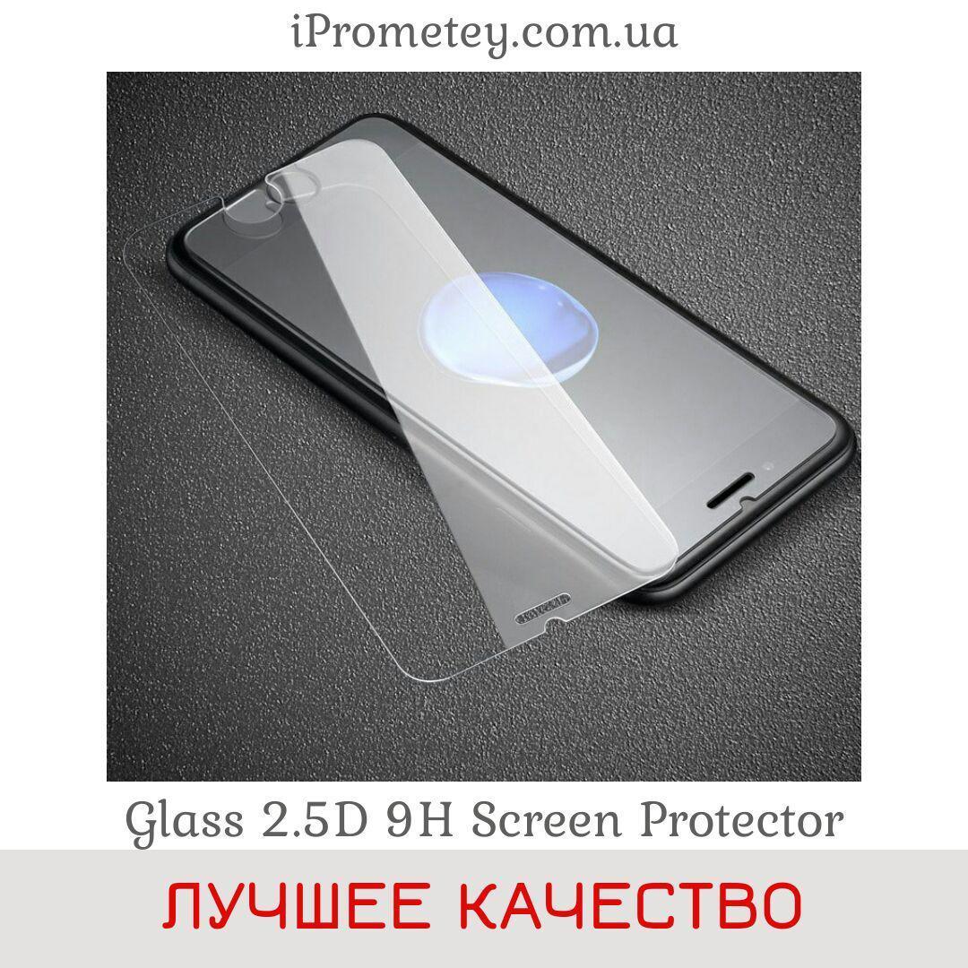 Защитное стекло Glass™ 2.5D прозрачное 9H Айфон 6 iPhone 6 Айфон 6s iPhone 6s Оригинал