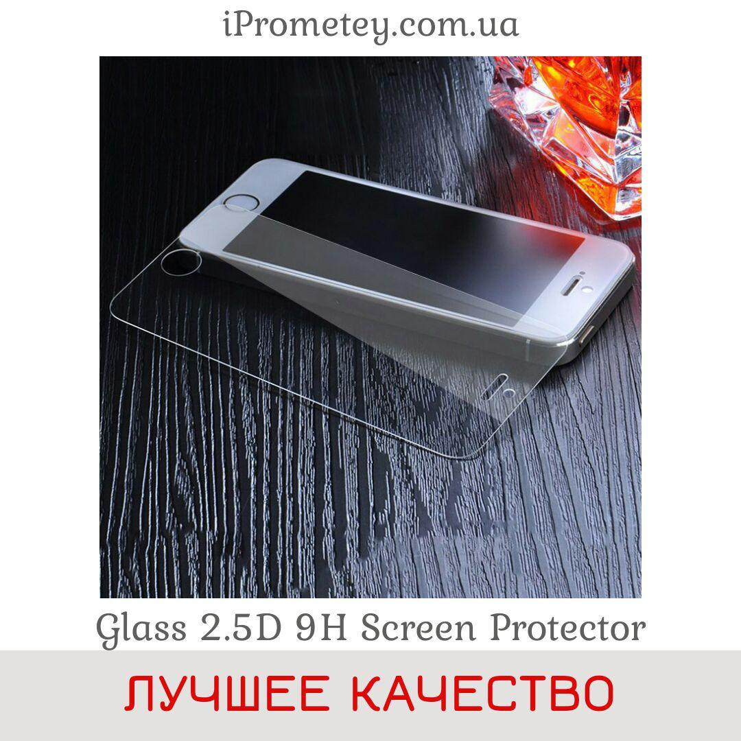 Защитное стекло Glass™ 2.5D прозрачное 9H Айфон 6 Plus iPhone 6 Plus Айфон 6s Plus iPhone 6s Plus Оригинал