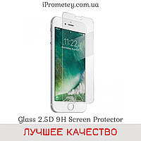 Защитное стекло Glass™ 2.5D прозрачное 9H Айфон 7 iPhone 7 Айфон 8 iPhone 8 Оригинал, фото 1