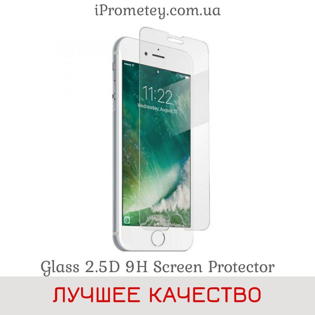 Защитное стекло Glass™ 2.5D прозрачное 9H Айфон 7 iPhone 7 Айфон 8 iPhone 8 Оригинал
