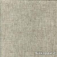 Мебельная ткань рогожка Бакарди 2 ( Производство Мебтекс)