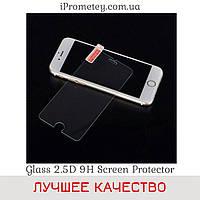 Защитное стекло Glass™ 2.5D прозрачное 9H Айфон 7 Plus iPhone 7 Plus Айфон 8 Plus iPhone 8 Plus Оригинал, фото 1