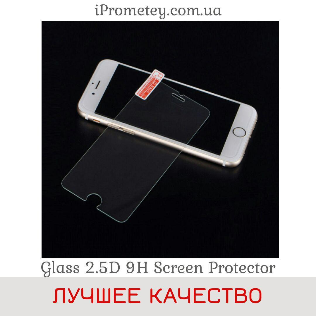 Защитное стекло Glass™ 2.5D прозрачное 9H Айфон 7 Plus iPhone 7 Plus Айфон 8 Plus iPhone 8 Plus Оригинал