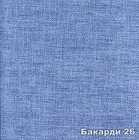 Мебельная ткань рогожка Бакарди 26 ( Производство Мебтекс)