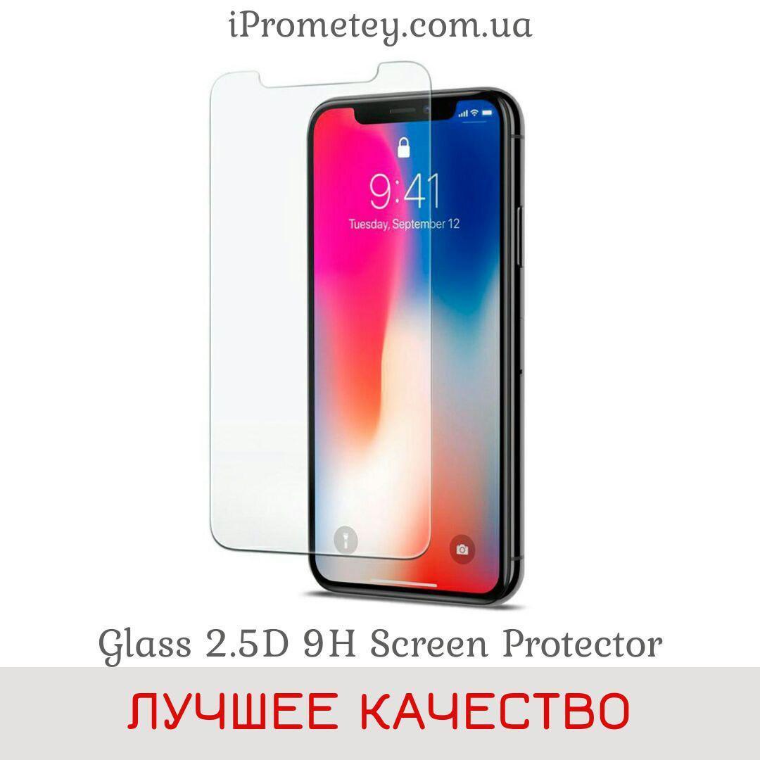 Защитное стекло Glass™ 2.5D прозрачное 9H Айфон X iPhone X Айфон XS iPhone XS Айфон 10 iPhone 10 Оригинал, фото 1