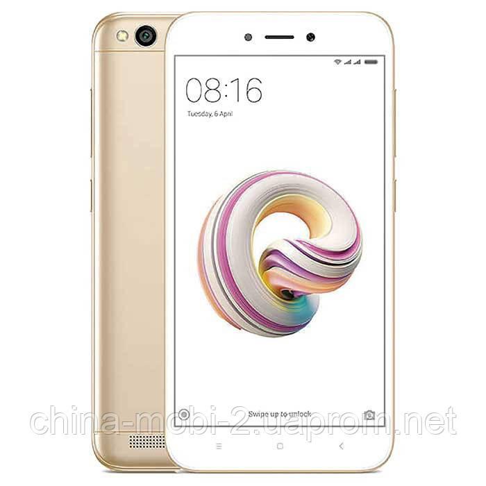 Смартфон Xiaomi Redmi 5A 32Gb Gold Global Version