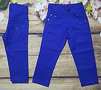 Яркие котоновые штаны для мальчика 3-7 лет (ярко синие) опт пр.Турция