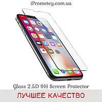 Защитное стекло Glass™ 2.5D прозрачное 9H Айфон XS Max iPhone XS Max Айфон XS Max iPhone XS Max Оригинал, фото 1