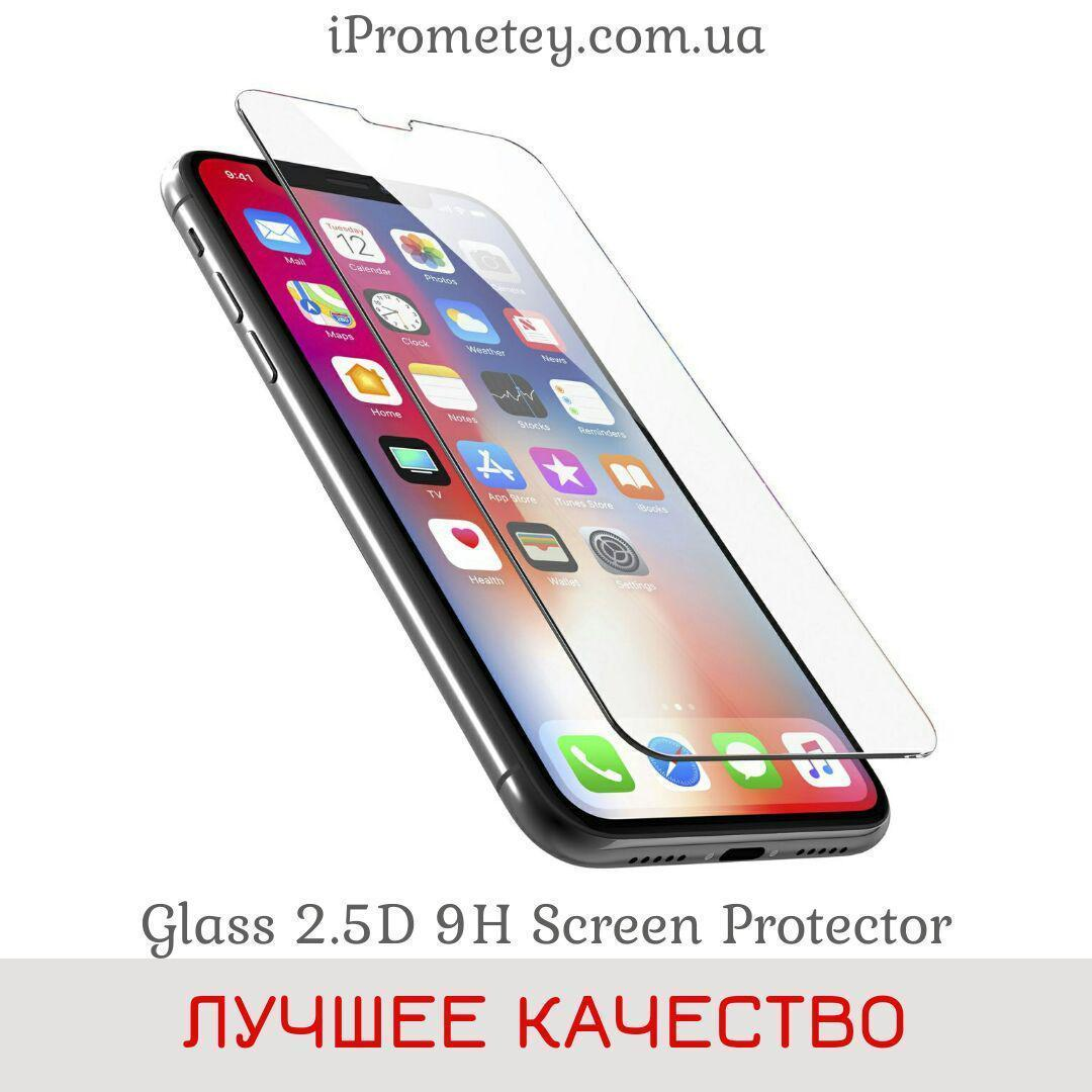 Защитное стекло Glass™ 2.5D прозрачное 9H Айфон XS Max iPhone XS Max Айфон XS Max iPhone XS Max Оригинал