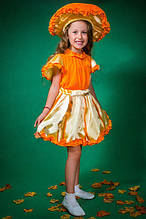 Карнавальный костюм Гриб Лисичка для девочки