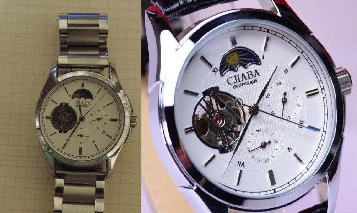 a20b29d5 Мужские наручные механические часы Слава с браслетом Mechanic Silver.  Механика, автоподзавод, лунный календарь