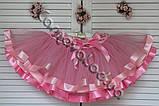 Розовая фатиновая пышная юбка  для девочки, фото 2