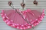 Розовая фатиновая пышная юбка  для девочки, фото 4