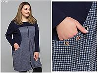Туника женская недорого интернет-магазин женской одежды прямой поставщик (р. 54-60 )